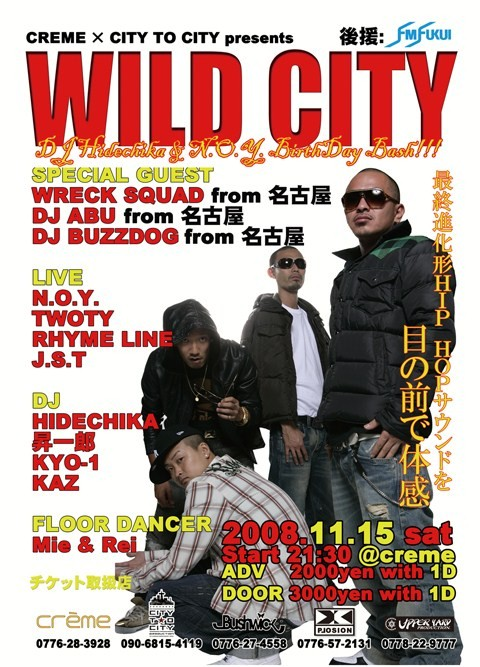 Wildcitydm