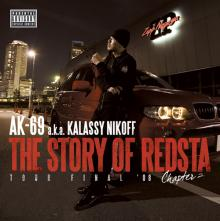 Ak69_story_redsta_dvd_2
