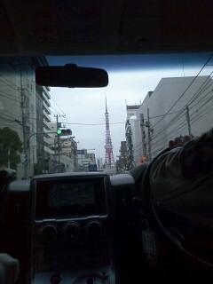 Now In Tokyo〜!