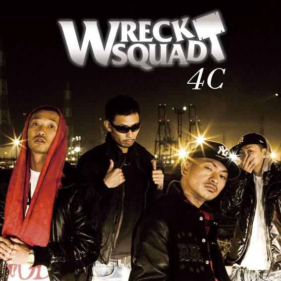 Wrecksquwad_02