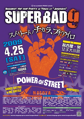 Sb9_poster